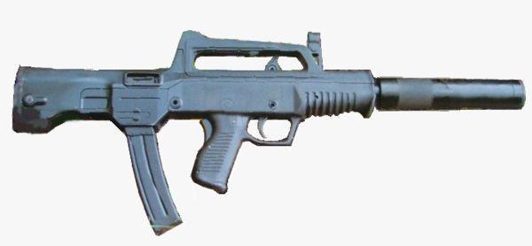 Mercado: Sección de Armas. - Página 3 693_type_05